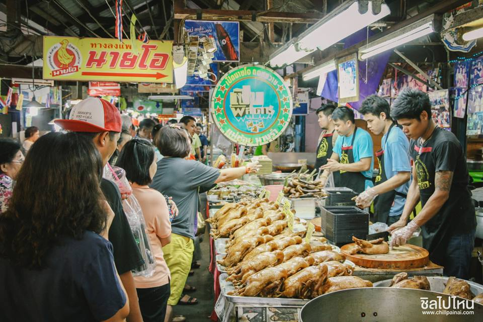 7. Don Wai Floating Market 1