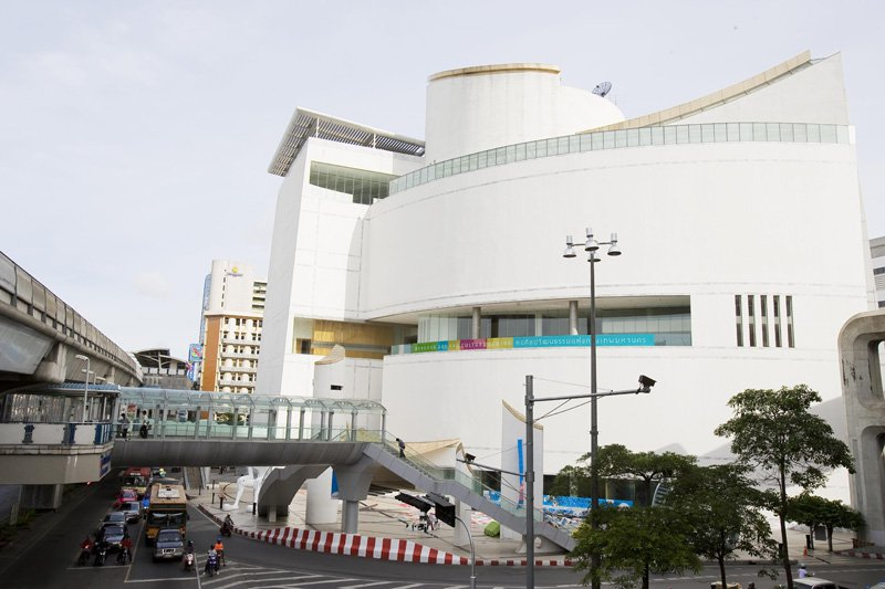 Bangkok Art and Culture Centre building